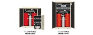 パッケージ型自動消火設備の内部状況