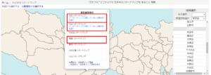 ハザードマップポータルサイトにて洪水、内水、高潮のハザードマップを選択